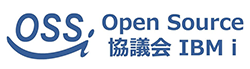 openSource 協議会 IBM i