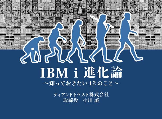 img_evolution_main