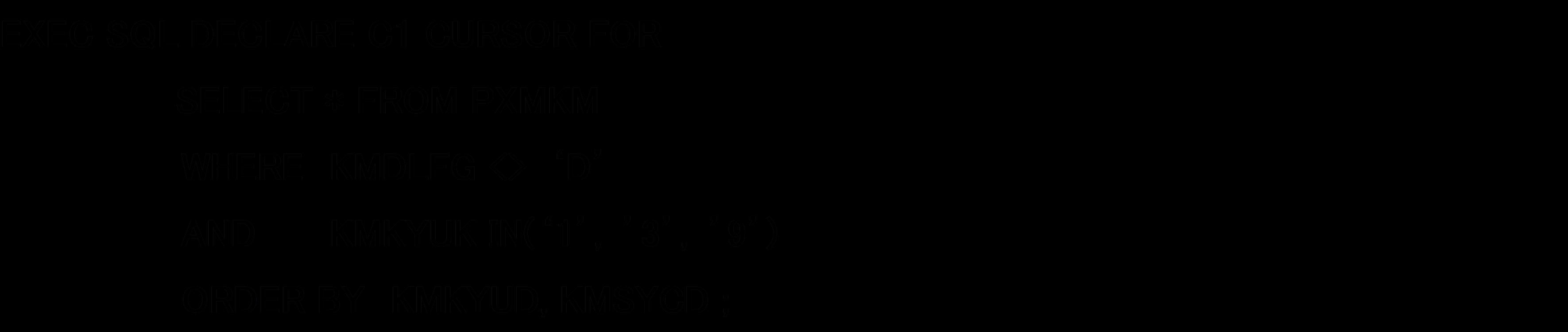 図3の論理ファイルと等価なSQL文