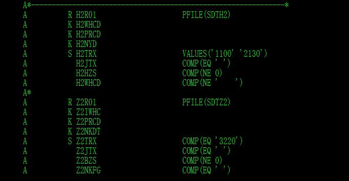 複数様式論理ファイルの例(SQLで等価なものは作れない)
