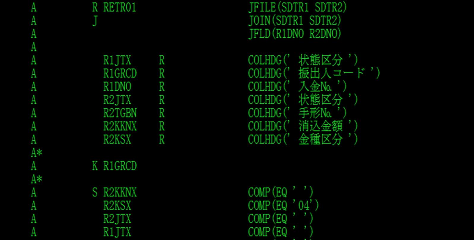 結合論理ファイルの例